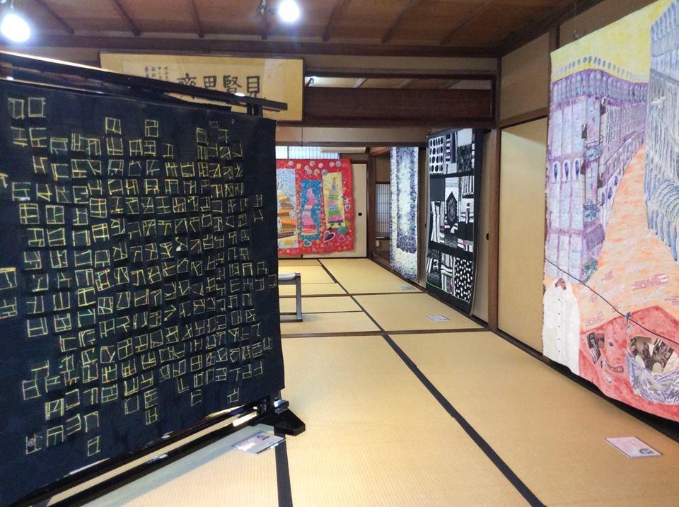 JCQA in 京都 2014の写真